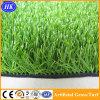 Hierba artificial natural del césped que ajardina de la alfombra sintetizada del jardín
