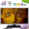 2015 Uni HD Modern 2D 23.6-Inch E-LED TV