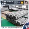 1.5 гальванизированный дюймами список цен на товары стальной трубы