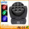 12PCS*10W LED Wash Moving Head Light