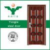 カスタム鋼鉄金属のドアを販売するBese