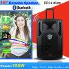 Altavoz profesional del Karaoke de la batería de 10 pulgadas con Bluetooth, FM funcional