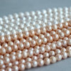 11-12m m Potato/Nearly Round Natural Freshwater Pearl Necklace (E180014)