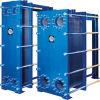 フルーツジュースの冷却のためのZlシリーズ水版の熱交換器(BB30H)