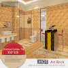 Heißes Sale Golden Tile für Kitchen Decoration300*300