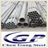 ステンレス鋼の管、継ぎ目が無いステンレス鋼の管ASTM A312 TP316