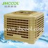 Воздушный охладитель Specially Design для Airport
