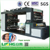 Высокоскоростная бумажная печатная машина Flexo крена для Paper-Bag