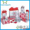 カスタム高品質および流行の結婚祝いの紙袋の卸売