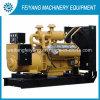 205kw/255kVA 215kw/270kVA 220kw/275kVA Diesel-Generator