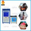 Сварочный аппарат топления индукции частоты быстрой скорости топления зазвуковой