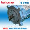 Motor impulsor eléctrico del poder más elevado 7.5kw para los vehículos eléctricos de cuatro ruedas