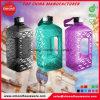 Moderner Krug des Wasser-2017 mit grosser Flasche SD-6012 der Kapazitäts-2.2L
