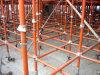 Andamio de acero de la construcción de sistema de Cuplock