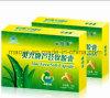 Алоэо Вера 100% естественное Slimming мягкая капсула (MJ-350mg*30capsules)