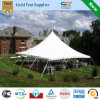 White contínuo 40 ' x40 Pólo Tent Set com Tables e Chairs e Dance Floor para um Corporate Event em The Yard