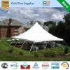 Conjunto de tendas polares sólidas de 40 'x 40' com mesas e cadeiras e pista de dança para um evento corporativo na jarda