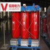 Transformer/inドアの乾式の変圧器か電圧変圧器