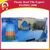 倉庫のための最も売れ行きの良いプラスチックPVC屋根瓦