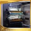 区域は囲んだ4つのカラーフレキソ印刷の印字機(Nuoxin)を