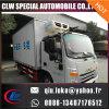 de JAC Gekoelde Vrachtwagen van de Bestelwagen 3tons, de Gekoelde Vrachtwagen van het Verse Vlees, Gekoelde Vrachtwagen in Doubai