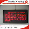 실내 P4 High Resolution Video LED Display 또는 Board