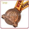Engraved Antique Brass Finish Medal with Printed Lanyard