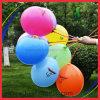 習慣はロゴの丸型の多彩な印刷されたヘリウムの膨脹可能な乳液の気球を所有する