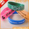 Kundenspezifisches Firmenzeichen gedruckter fördernder Silikon-GummiWristband (YB-LY-WR-36)