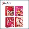 新しい2016人のデザインバレンタインデー「愛」手のギフトの紙袋