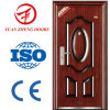 Steel Security Door (YZS)