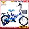 2016 يزوّد مصنع 12  16  20  جدي درّاجة/أطفال درّاجة/بالجملة مزح درّاجة