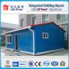 아프리카에 있는 작은 모듈방식의 조립 주택