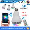 지능적인 RGB 색깔 변화 음악 공 LED 가벼운 E26/E27 전구 붙박이 Bluetooth 스피커