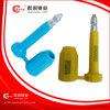 StahlBolt Lock Seal für Container