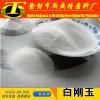耐火物および製陶術のための卸し売り白い溶かされたアルミナ