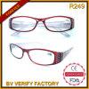 R249 Nuevo 2015 Últimas Lanzado Plastic Frames Occhiali Da Lettura Fabricado por Wenzhou siempre Eyewear