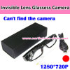Vidrios Camera DVR con Invisible Lens (G8000)