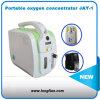Concentrador portátil do oxigênio de Homecare mini com o médico portátil do concentrador da bateria/oxigênio de lítio