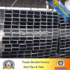 Galvanized Square Hollow Steel Tube