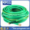 PVC高輝度の繊維強化水ガーデン・ホース