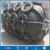 Qualitäts-GummiAvon-aufblasbare Schutzvorrichtungen