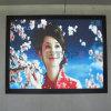 Retop SMD farbenreiche bekanntmachende LED-Innenbildschirmanzeige/Bildschirm P6