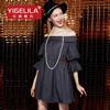 Vestito barrato dal collo di barra inversa delle nuove donne sexy di Yigelila