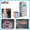 誘導加熱機械を堅くする中間周波数シャフトの部品