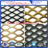 2017熱い販売! ! ! よい製造者の高品質アルミニウムまたは電流を通されるか、またはステンレス鋼の拡大された金属線の網の塀