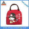 L'élève badine le sac d'isolation de refroidisseur de pique-nique d'école de nourriture de filles