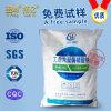 Гексаметафосфат Calgon/6 натрия для индустрии