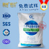 Hexametafosfato Calgon/seises del sodio para la industria