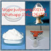 Konservierungsmittel-Kaliumsorbat (CAS: 24634-61-5)